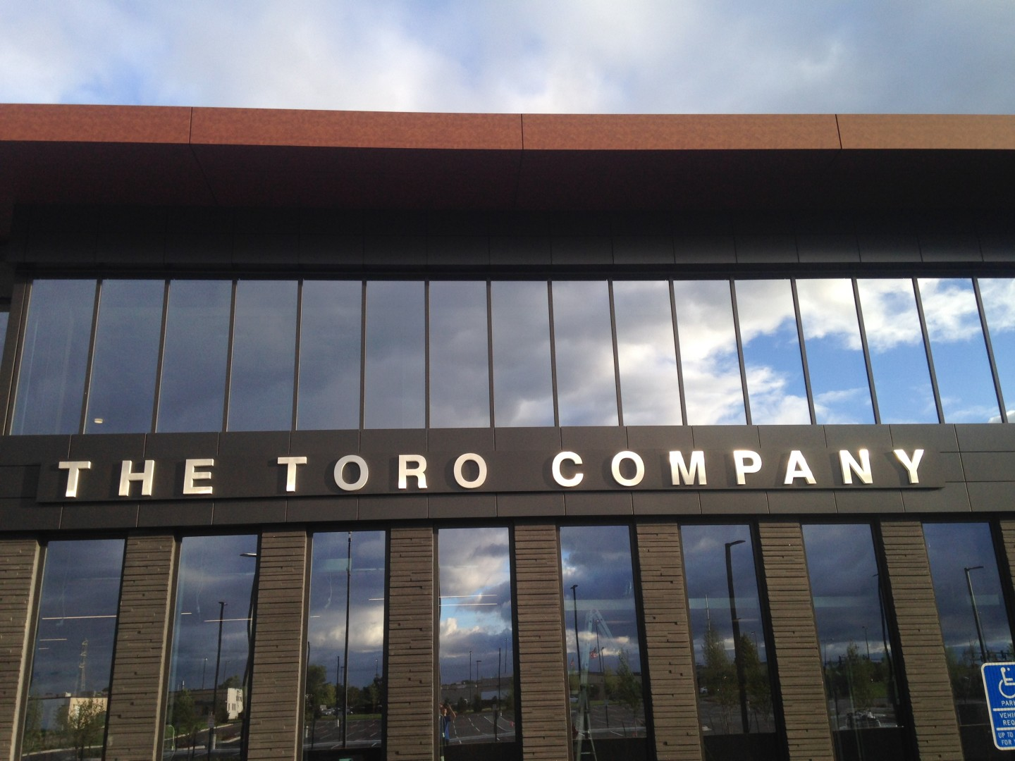 Toro Headquarters (Bloomington)