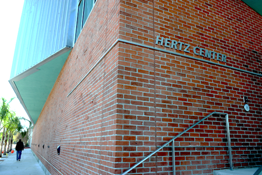 Tulane University Hertz Center (New Orleans)